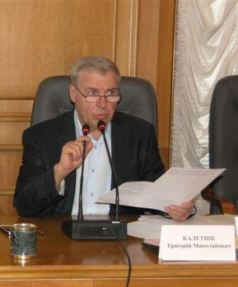 http://kaletnik.com.ua/img/Засідання Комітету3.06.jpg