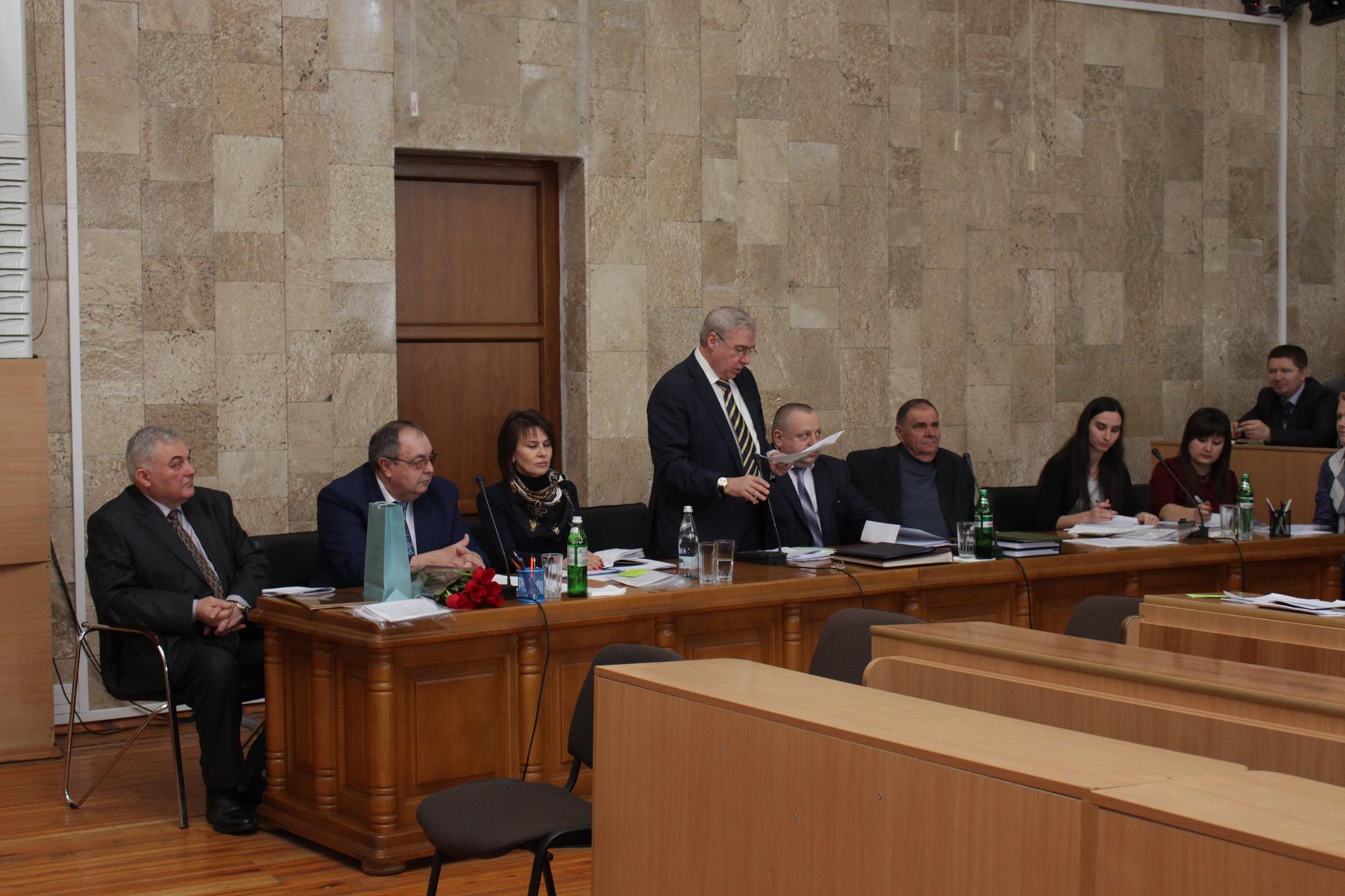 31 січня відбулось спільне засідання конференції трудового колективу та Вченої ради університету